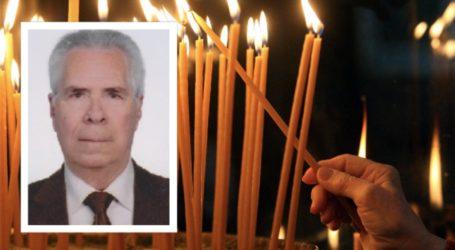 Έφυγε από τη ζωή ο πρώην διευθυντής του ΙΚΑ Βόλου