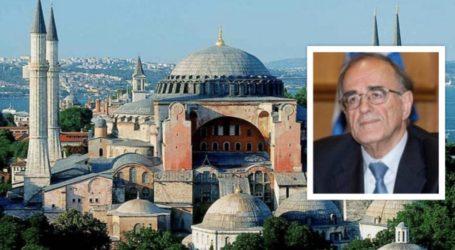Γ. Σούρλας: Η Αγιά Σοφιά αιώνιο και ιερό μνημείο της Ορθοδοξίας