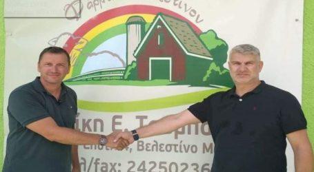 Ρήγας Φεραίος: Σημαντική χορηγική συνεργασία με τη «ΦΑΡΜΑ ΒΕΛΕΣΤΙΝΟΥ»