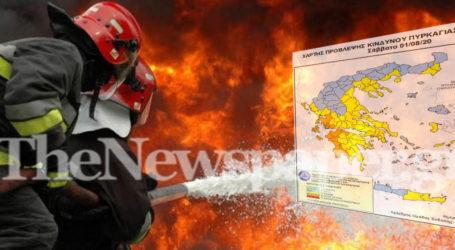 Σε υψηλό κίνδυνο πυρκαγιάς η Μαγνησία – Σε ετοιμότητα η Πυροσβεστική Υπηρεσία