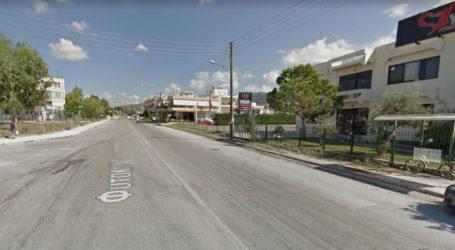 Νέα Ιωνία-Βόλος: Μικρής διάρκειας διακοπή ρεύματος στην οδό Φυτόκου