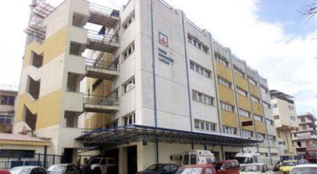 Ευρεία σύσκεψη για το Γενικό Νοσοκομείο Λάρισας από την ΕΙΝΚΥΛ