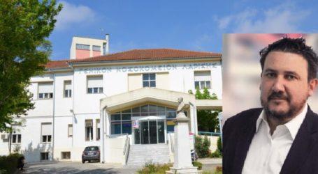Επικρατέστερος για νέος διοικητής στο Γενικό Νοσοκομείο Λάρισας ο Γρηγόρης Βλαχάκης – Ο Γιώργος Καραβάνας για το Νοσοκομείο Λαμίας
