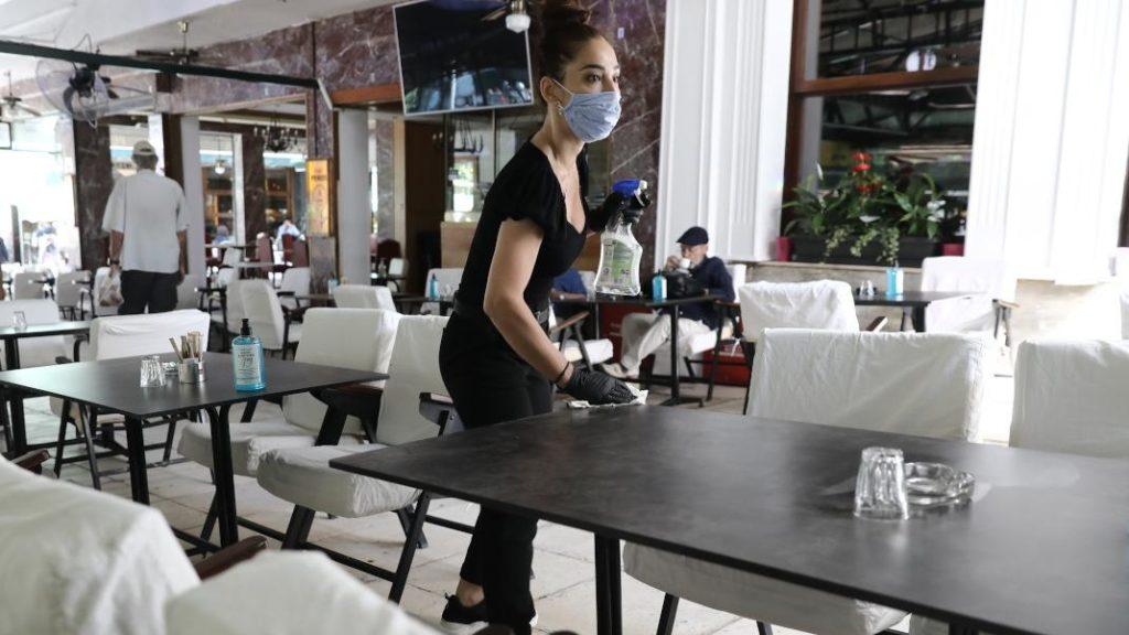 kafe servitora