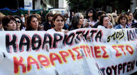 Σωματείο Καθαριστών Ν. Λάρισας: Η ομηρία των καθαριστριών στα σχολεία συνεχίζεται