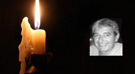Έφυγε από τη ζωή 64χρονος Λαρισαίος