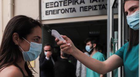 Κορωνοϊός: Επιβεβαίωση για τα δύο κρούσματα στον Βόλο – Ο χάρτης διασποράς του ιού