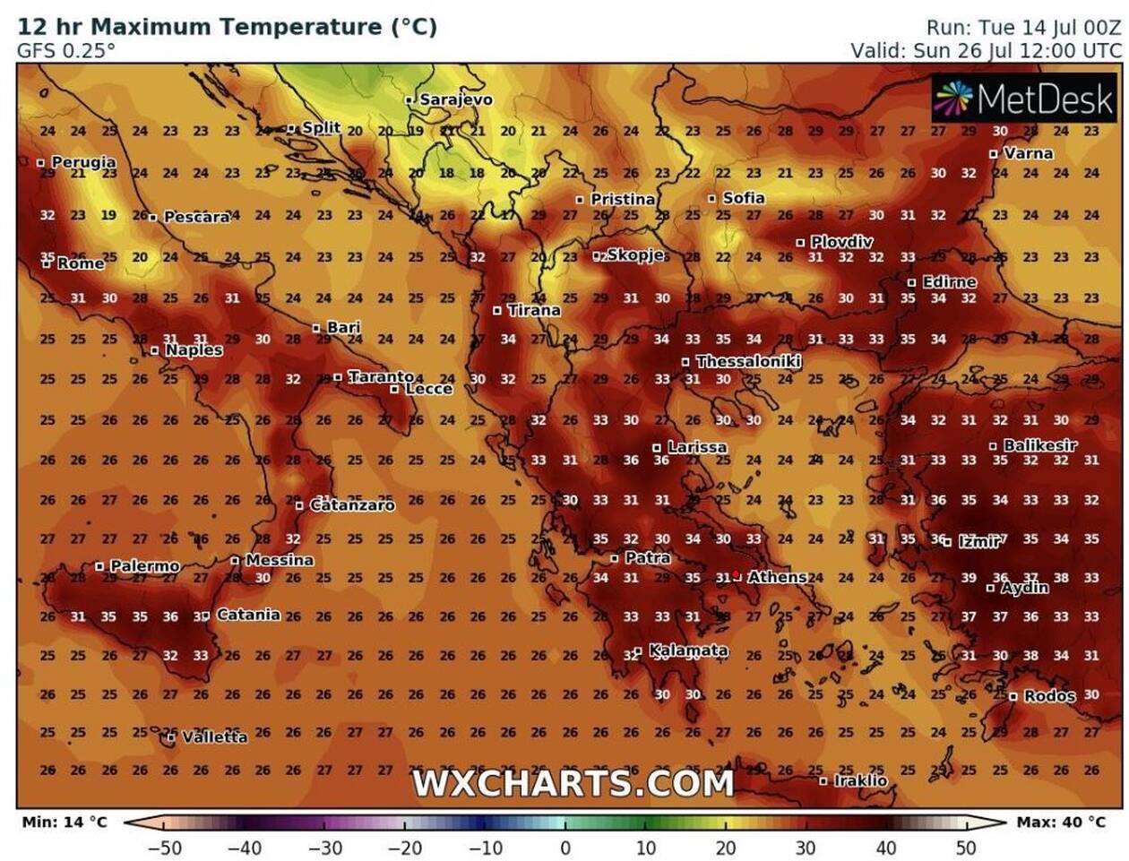 Δείτε πως θα κυμανθεί ο καιρός στη Λάρισα για τις επόμενες δέκα ήμερες! Καρέ - καρέ οι θερμοκρασίες στην πόλη (φωτο)