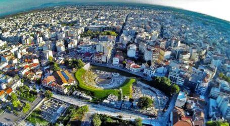 Οι μετρήσεις του Σταθμού της Περιφέρειας Θεσσαλίας – Καθαρή η ατμόσφαιρα στη Λάρισα