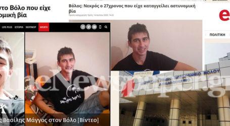 Μεγάλες διαστάσεις πήρε ο θάνατος του Βασίλη Μάγγου – Τι έγραψαν τα αθηναϊκά ΜΜΕ [εικόνες]