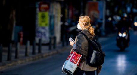 Κορωνοϊός, νέα μέτρα: Υποχρεωτική η μάσκα από αύριο σε καταστήματα, φούρνους, κρεοπωλεία, κομμωτήρια, τράπεζες, ΔΕΚΟ