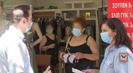 H Δημοτική Αστυνομία στη Λάρισα κάνει συστάσεις για τη χρήση μάσκας σε εσωτερικούς χώρους (φωτο)