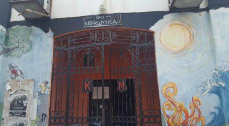 Βόλος: Παρέμβαση εισαγγελέα για την κατάληψη Ματσάγγου