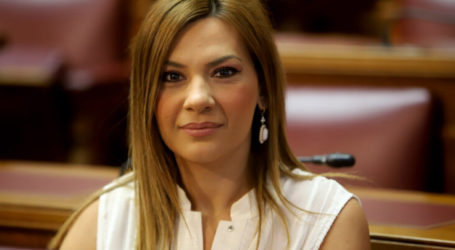 Στέλλα Μπίζιου: Η Ευρώπη που θέλουμε, η Ελλάδα που ονειρευόμαστε