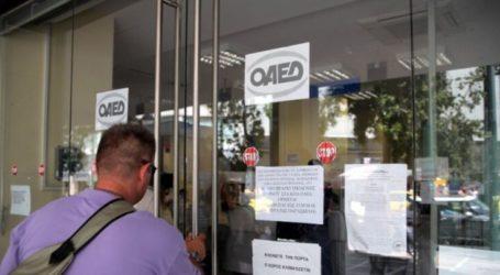 Συναγερμός στον ΟΑΕΔ Λάρισας: Τραυματισμοί από τζαμαρία που υποχώρησε