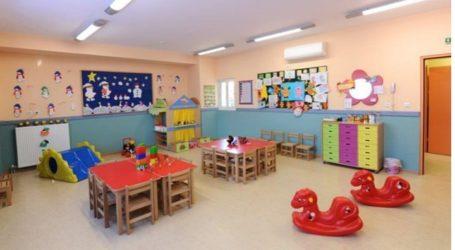 Περιφέρεια Θεσσαλίας: 5,2 εκατ. ευρώ για τη φροντίδα και φύλαξη παιδιών σε Βρεφονηπιακούς Σταθμούς