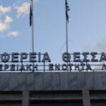 perifereia thessalias 780x405