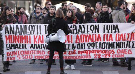 Συγκέντρωση διαμαρτυρίας κατά της απαγόρευσης των διαδηλώσεων, την Πέμπτη στον Άγιο Νικόλαο