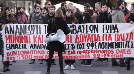 Πρωτοβουλία Βόλου για την Ελευθερία των Διαδηλώσεων: Συγκέντρωση σήμερα στον Αγ. Νικόλαο