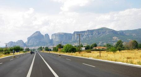 Συνάντηση Αγοραστού –Καραμανλή: Αρχίζει να υλοποιείται ο δρόμος που θα ενώνει τα Τρίκαλα με την Εγνατία Οδό