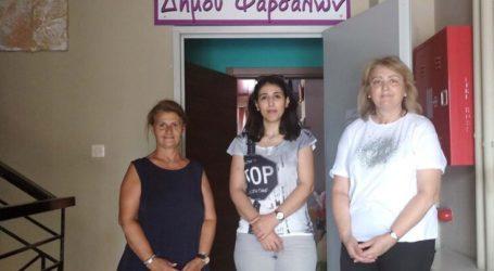 Συνάντηση Εργασίας της ψυχολόγου του Κέντρου Κοινότητας Φαρσάλων με τις εκπαιδευτικούς του ΚΔΑΠ 1 Φαρσάλων