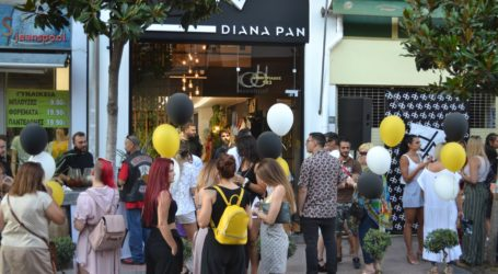 Diana Pan: Λαμπερά εγκαίνια για το νέο κατάστημα!