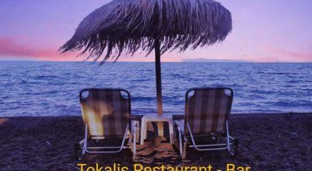Tokalis Restaurant-bar: Ανακαλύψτε το στην παραλία της Αγχιάλου