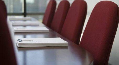 Ετήσια Τακτική Γενική Συνέλευση της Ένωσης Επιχειρήσεων Βιομηχανικής Περιοχής Λάρισας