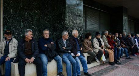 Οι Συνεργαζόμενες Συνταξιουχικές Οργανώσεις για την απόφαση του ΣΤΕ