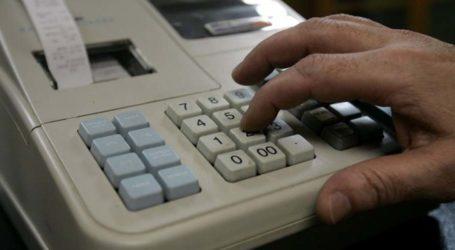 Εμπορικός Σύλλογος Λάρισας: Υπενθύμιση για απόσυρση ταμειακών μηχανών