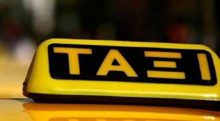 21χρονος επέβαινε σε ταξί και τον εντόπισαν να κατέχει χασίς στον δρόμο Βόλου-Λάρισας