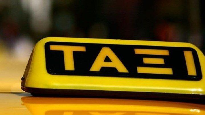 taxi 1 720x405