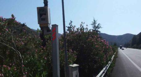 Κάμερες της Τροχαίας στην Π.Ε.Ο. Λάρισας – Βόλου: Τσουχτερά πρόστιμα σε παραβάτες