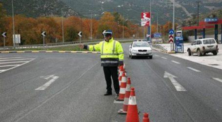 Διακοπή κυκλοφορίας στην παλιά εθνική οδό, στα Τέμπη