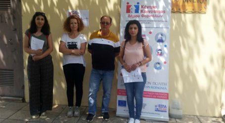 Ολοκληρώθηκε η διανομή προϊόντων ΤΕΒΑ στο Δήμο Φαρσάλων