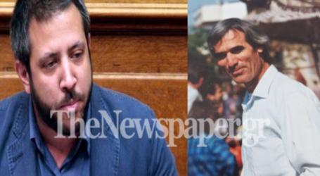 Μεϊκόπουλος: Καλό ταξίδι σύντροφε Αλέκο