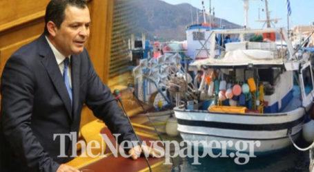 Χρήστος Μπουκώρος: Ενισχύονται οι Έλληνες αλιείς