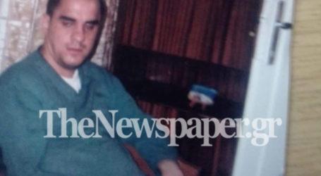 Βόλος: Μεγάλη κινητοποίηση για την εύρεση του 40χρονου – Τον είδαν στη Μεταμόρφωση [εικόνα]