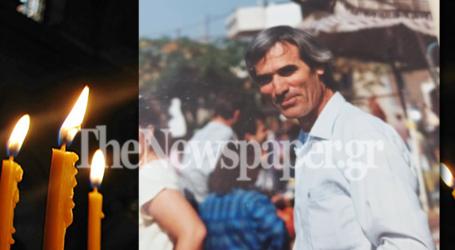 Πέθανε ο Βολιώτης αγωνιστής της αριστεράς, Αλέκος Τσιμπρίδης