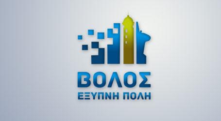Απουσίες… «Έξυπνης πόλης» από το δημοτικό συμβούλιο Βόλου λόγω κορωνοϊού