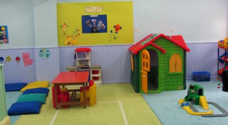Βόλος: Εγγραφές παιδιών στα ΚΔΑΠ και στους παιδικούς σταθμούς της ΚΕΚΠΑ ΔΙΕΚ