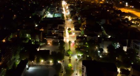 Εκθαμβωτική η νυχτερινή Λάρισα από ψηλά – Δείτε εντυπωσιακές εικόνες