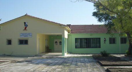 Ριζόμυλος: Το όνομα του δημάρχου Παπαδήμα πήρε ο Παιδικός σταθμός