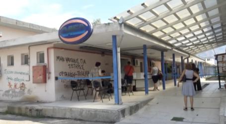 Στις «ουρές» του ΟΑΕΔ οι Βολιώτες – Έρχονται δέκα νέα προγράμματα απασχόλησης