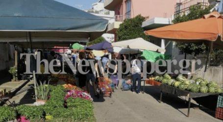 Βόλος: Nέα μέτρα στις λαϊκές αγορές – Αυτοψία του TheNewspaper [εικόνες]