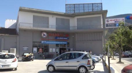 Νέο κατάστημα Market In στην Αγριά Βόλου
