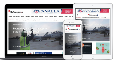 43.000 μοναδικοί αναγνώστες ενημερώθηκαν χθες από το TheNewspaper.gr [στοιχεία]