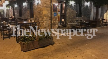 Βόλος: Κλειστά τα μπαρ από τις 12.00 – Τηρήθηκε κατά γράμμα ο νόμος [εικόνες]
