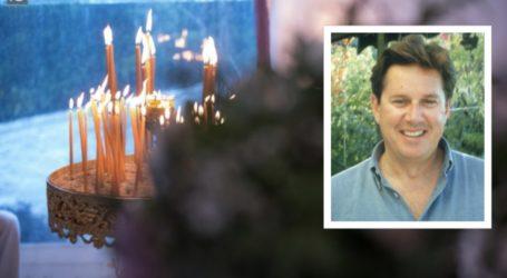 Θρήνος στον Βόλο – Πέθανε 60χρονος μηχανικός