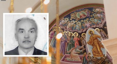 Βόλος: Πέθανε ο πρ. πρόεδρος του δημοτικού συμβουλίου Ν. Ιωνίας